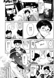 【エロ漫画・エロ同人誌】昔好きだった塚本さんがデブって爆乳になってたけど相変わらず可愛いから告ったらセックス出来ちゃったww