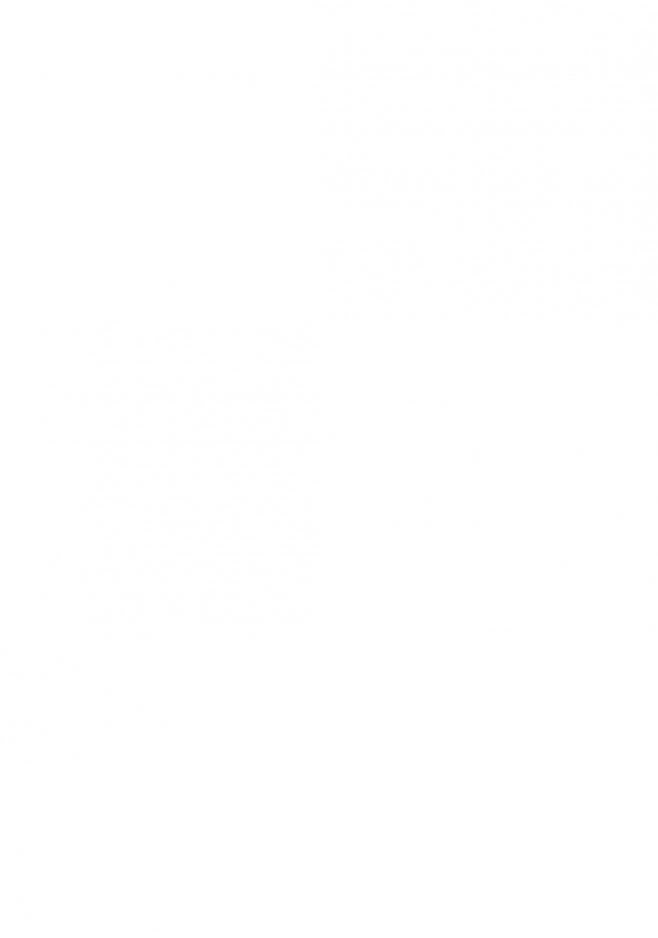 おっさんとセックスしてる私って最悪過ぎて最高かも☆【東方 エロ漫画・エロ同人】 (23)