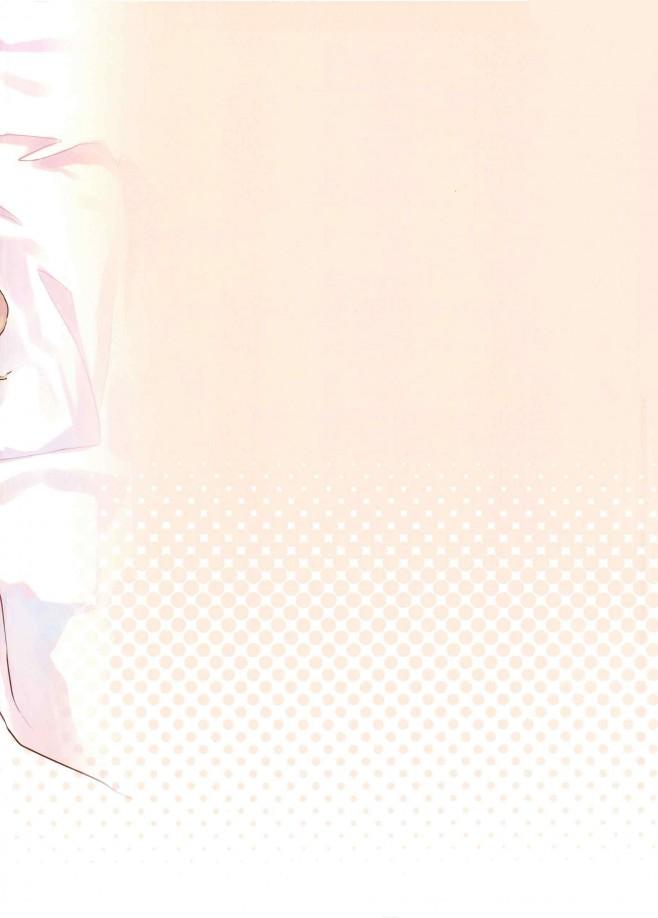 【東方 エロ漫画・エロ同人】魔法使いは恥ずかしがりや。布団かぶっていちゃラブS〇X♪ (16)
