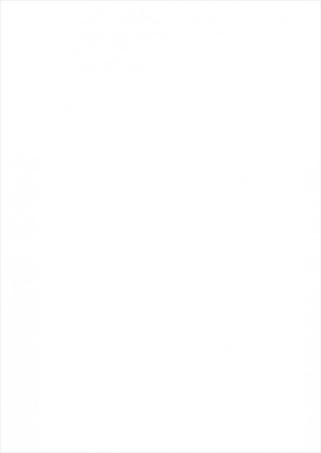 発情スイッチで即発情wwwスライムやオークに襲われるゆかりさんと茜ちゃんを実況www【ボカロ エロ漫画・エロ同人】 (19)