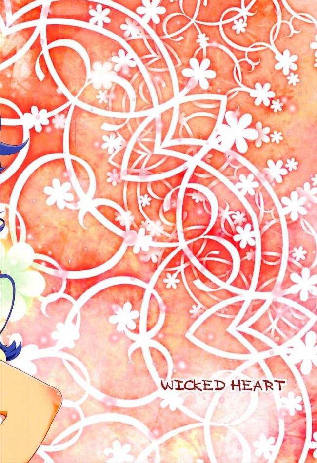 オーディションにきた立神あおいを部屋に連れ込み、強姦&獣姦プレイw【プリアラ エロ漫画・エロ同人誌】 (26)