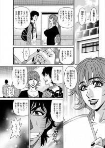 【エロ漫画・エロ同人誌】人妻熟女の先輩敦子さん宅のお風呂でセックスしちゃってるよwwwwwww