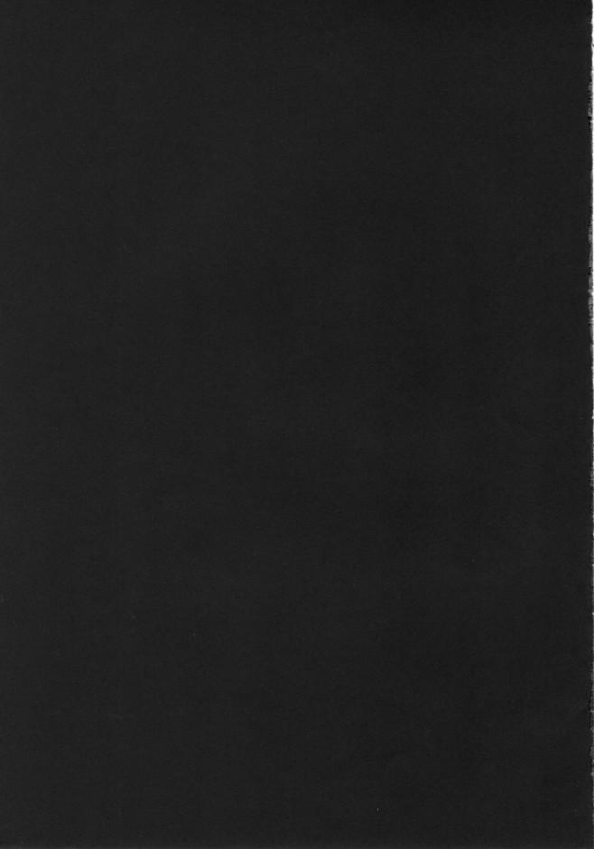【アイマス エロ漫画・エロ同人】温泉宿で何回も膣内射精を繰り返して愛し合う☆ (19)