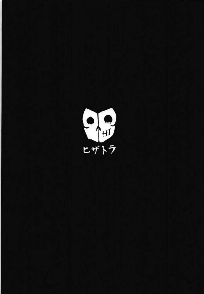 アナルもこんなに開発されちゃったの♪【FGO エロ漫画・エロ同人】 (22)