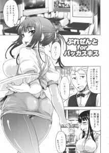 【エロ漫画・エロ同人】ベロベロに酔っ払った彼女とバイト先の店内でイチャラブセックスする♪
