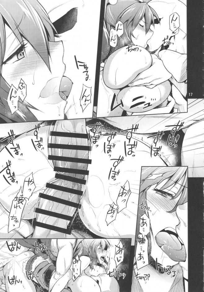 【東方 エロ漫画・エロ同人】知り合いを輪姦したヤツらと3Pしてしっかり中出しされたあとはちゃっかり復讐まで終わらせるデキるオンナwww (16)