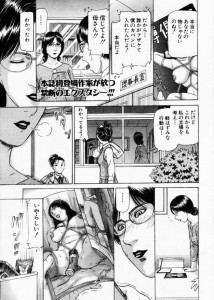 【エロ漫画・エロ同人誌】自分の母親だと気づかず息子と母親がHしちゃう♡