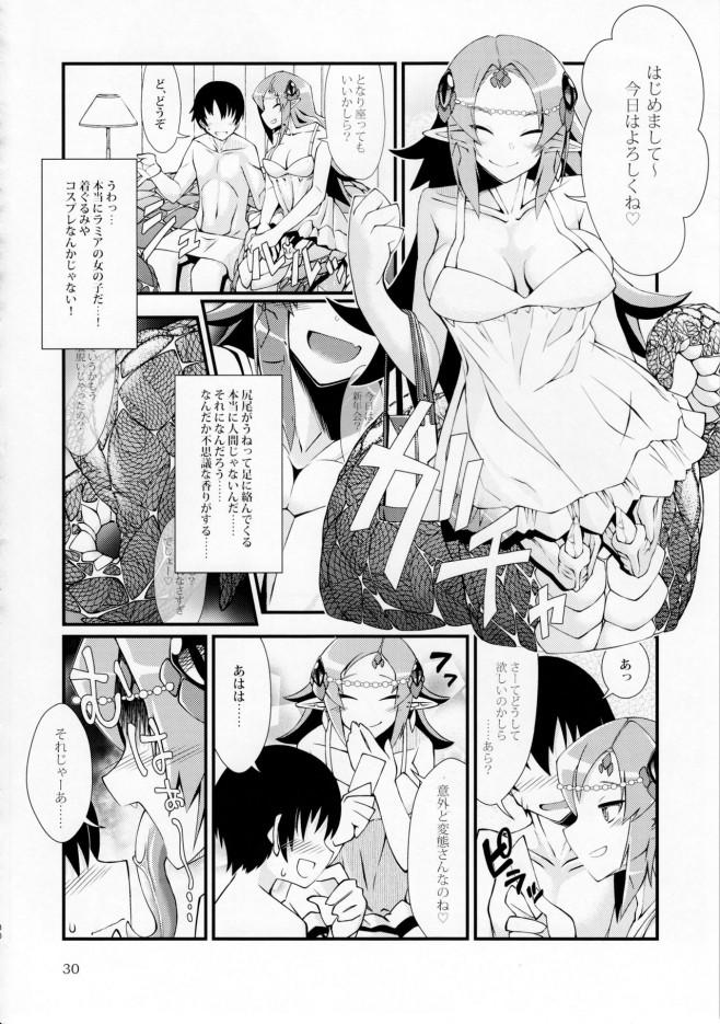 突然手のひらサイズになって女の子に丸呑みされちゃうwww【エロ漫画・エロ同人】 (29)