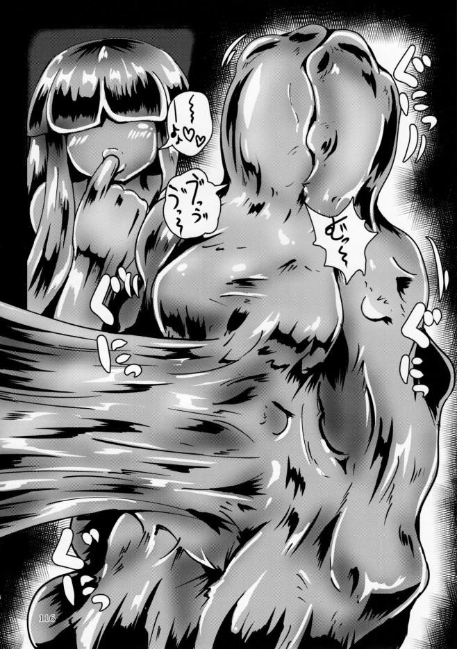 突然手のひらサイズになって女の子に丸呑みされちゃうwww【エロ漫画・エロ同人】 (115)