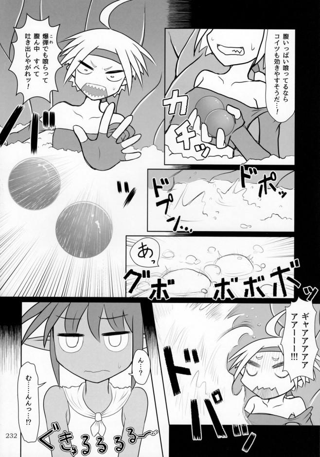 突然手のひらサイズになって女の子に丸呑みされちゃうwww【エロ漫画・エロ同人】 (230)