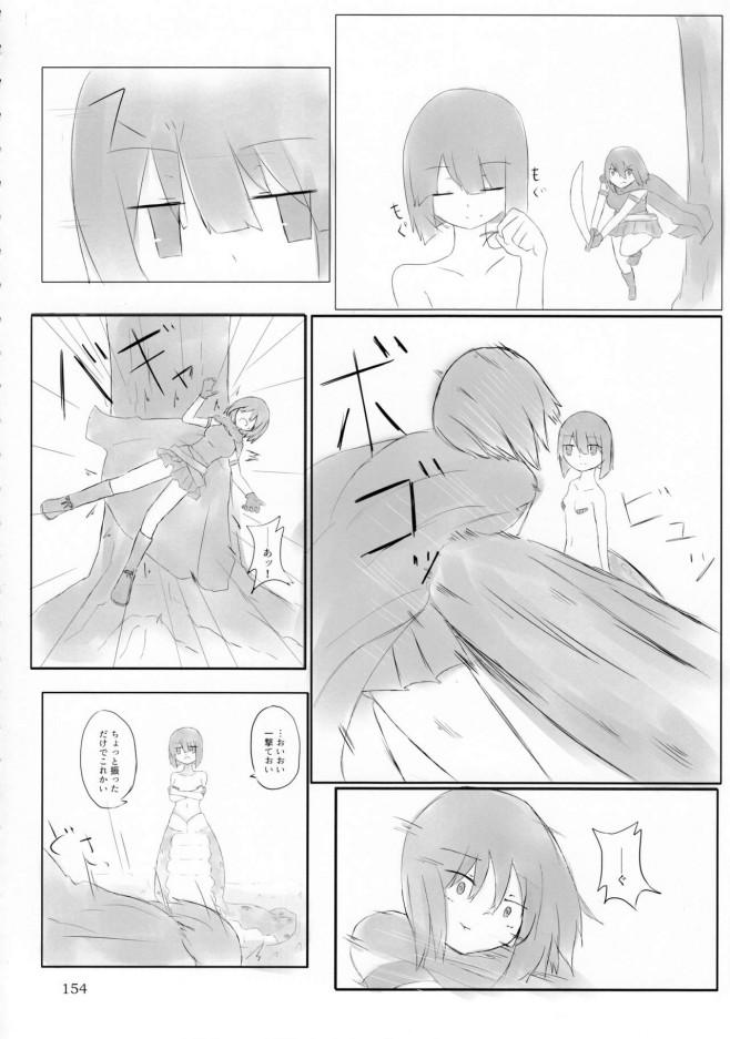 突然手のひらサイズになって女の子に丸呑みされちゃうwww【エロ漫画・エロ同人】 (153)