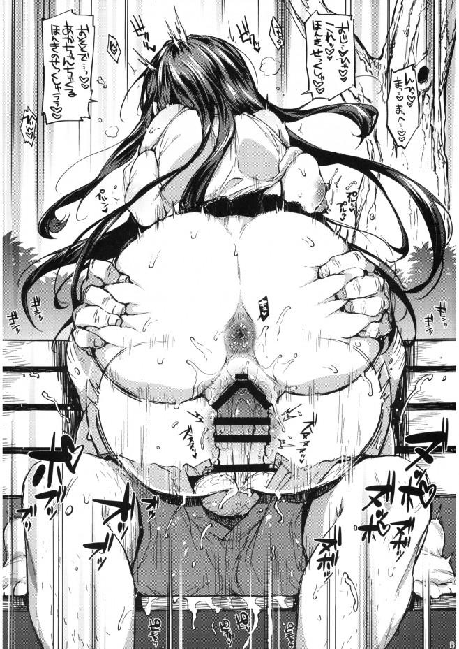 汚いおっさんに調教されてしまった巨乳の美少女www外なのに感じまくる雌豚にwww【エロ漫画・エロ同人】 (8)
