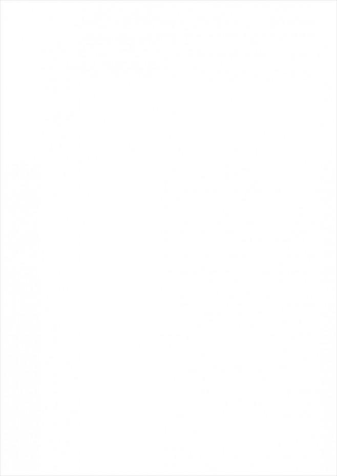矢田寺成美がお地蔵さんにおしっこかけた男性と、洞窟で発情セックスw【東方 エロ漫画・エロ同人】 (2)