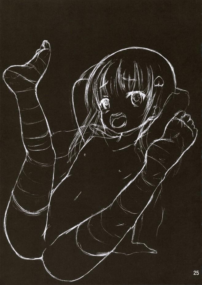 嫌がるロリを監禁して無理矢理犯すwww泣き叫んでも容赦なくロリマンコに中出しwww【エロ漫画・エロ同人】 (24)