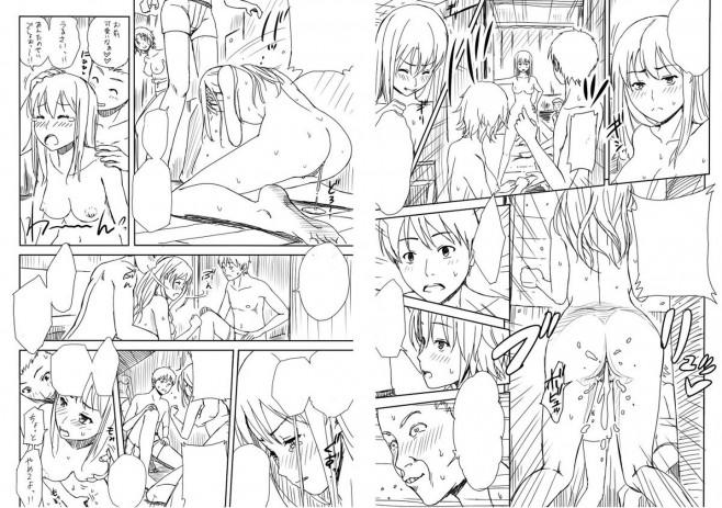 【エロ漫画・エロ同人】友人カップルと入り乱れてくんずほぐれつクダクダな毎日wwwwwwwwww (23)