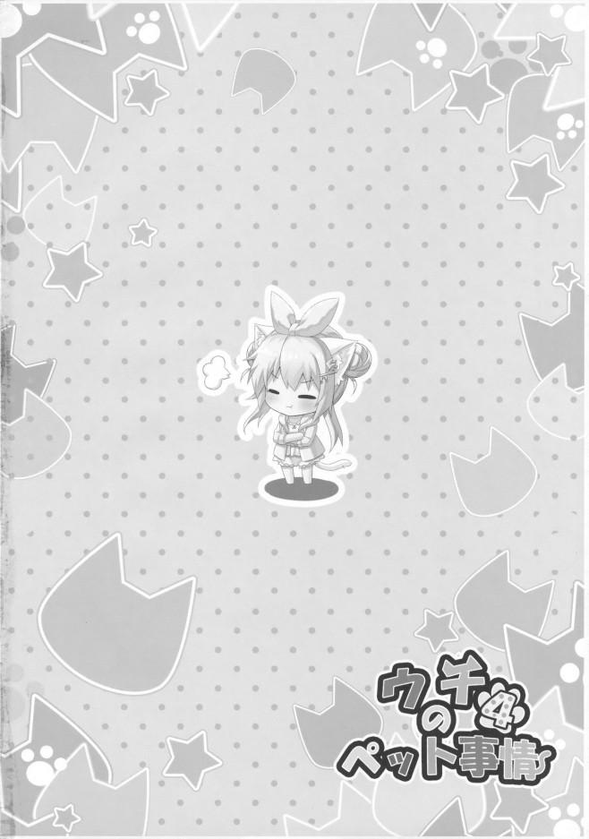 リリー!なんであいつがこんなメイド喫茶に!?というかメイド服くっすエロいな!!【エロ漫画・エロ同人】 (3)