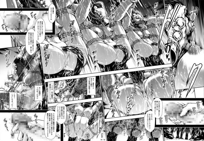 地獄で成すすべなく悪魔に犯し殺されていく女達☆【エロ漫画・エロ同人】 (50)