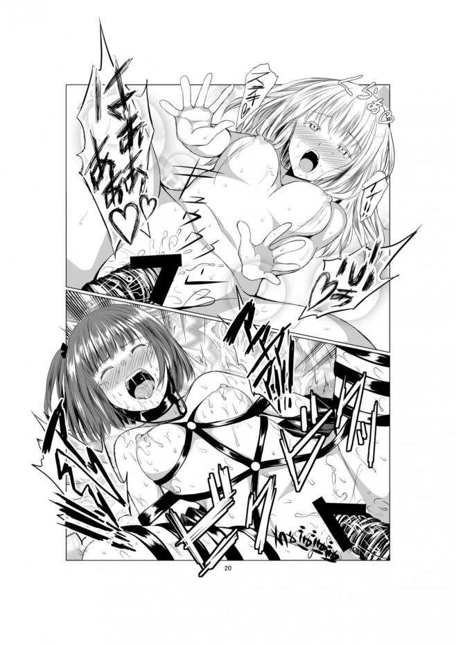 美少女JK百合カップル♡浮気を疑われてお仕置セックスする展開にwww【エロ漫画・エロ同人】 (18)