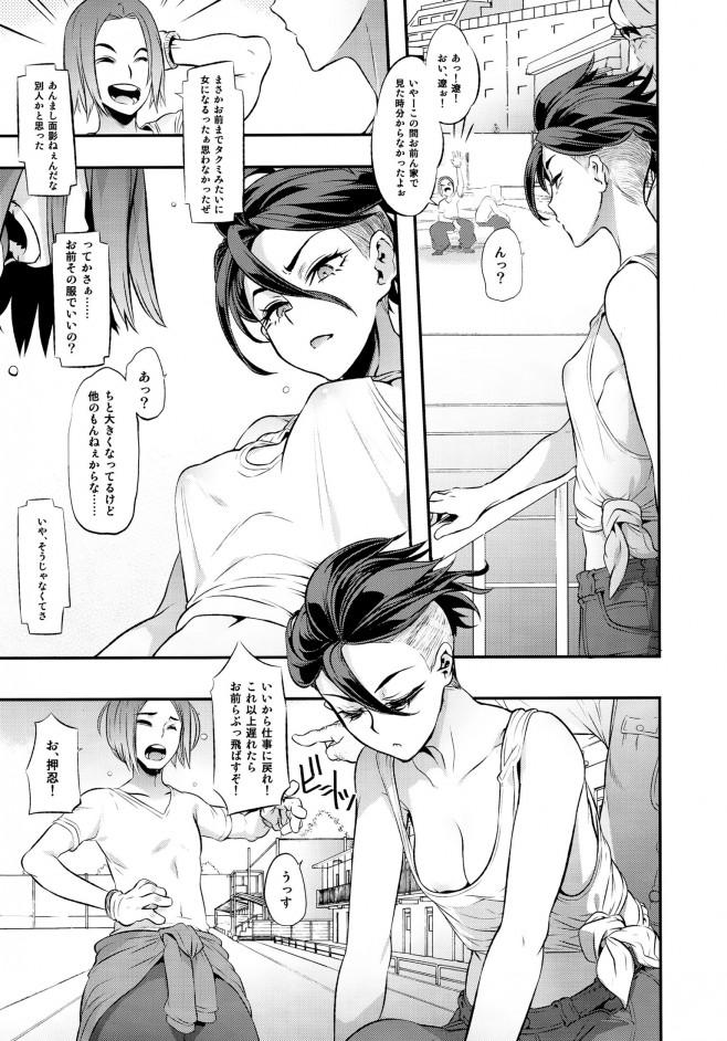 【エロ漫画・エロ同人】寝込んで起きたら女になってて職場でまわされ肉便器にされて・・・ (11)