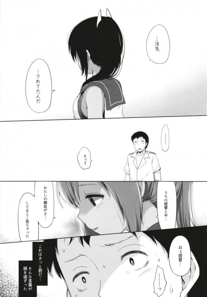 【艦これ エロ漫画・エロ同人】伊401ちゃんとエッチなことしちゃう♡ (57)