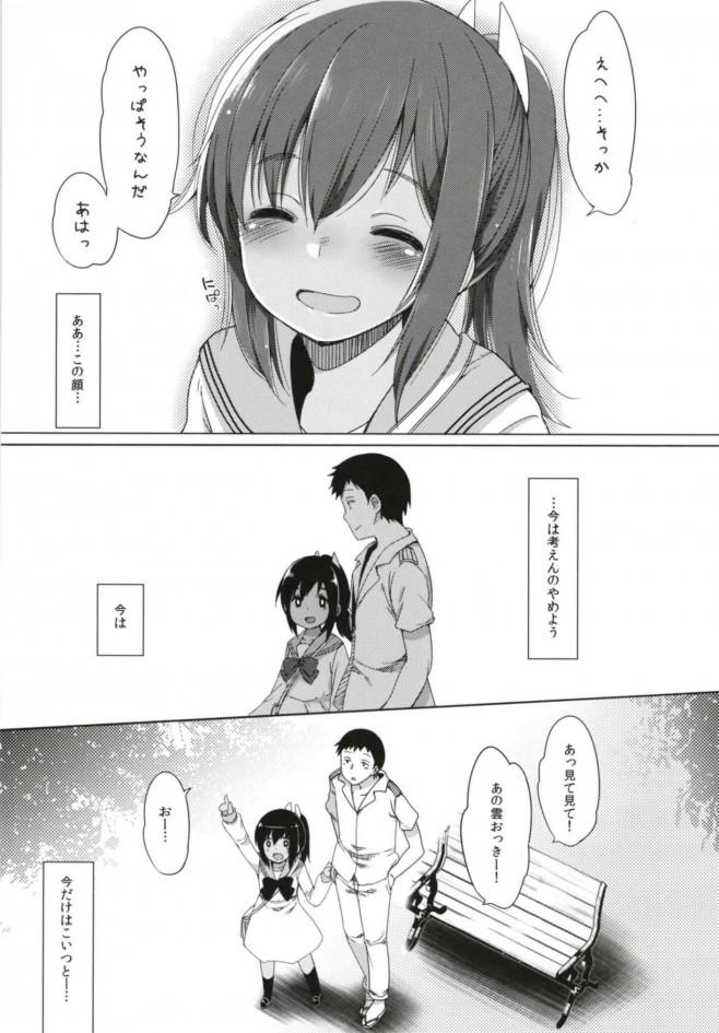 【艦これ エロ漫画・エロ同人】伊401ちゃんとエッチなことしちゃう♡ (31)