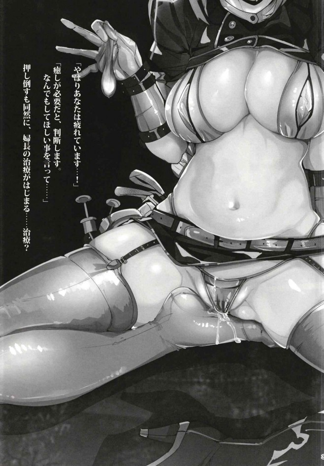 【エロ同人誌 FGO】疲れたマスターを甘やかしてくれるナイチンゲールwww【無料 エロ漫画】 (2)