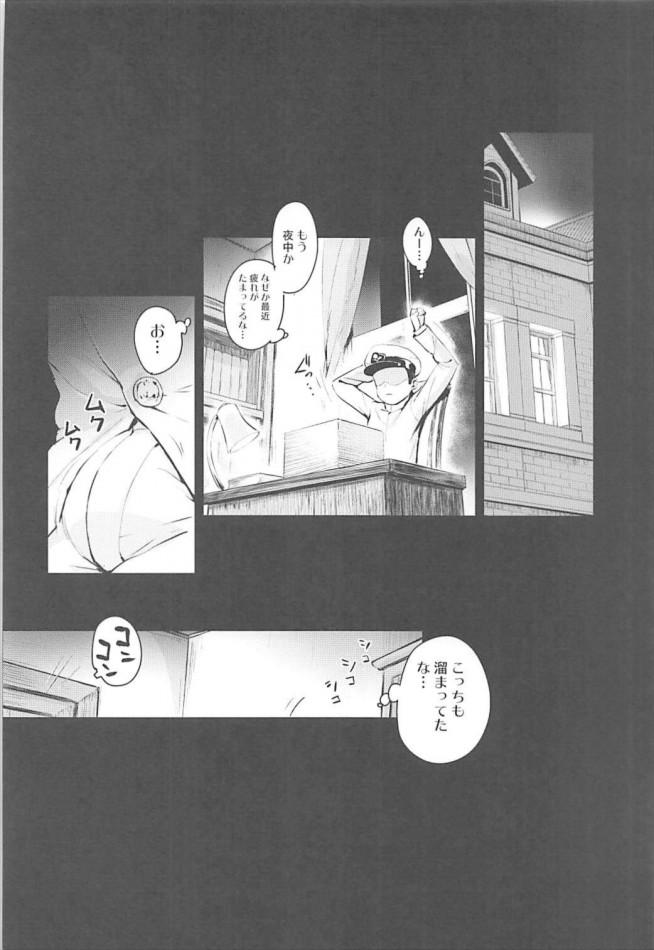 【アズールレーン エロ漫画・エロ同人】ロリカワ爆乳なイラストリアスが指揮官のお疲れマラをパイズリで性処理♪ (3)