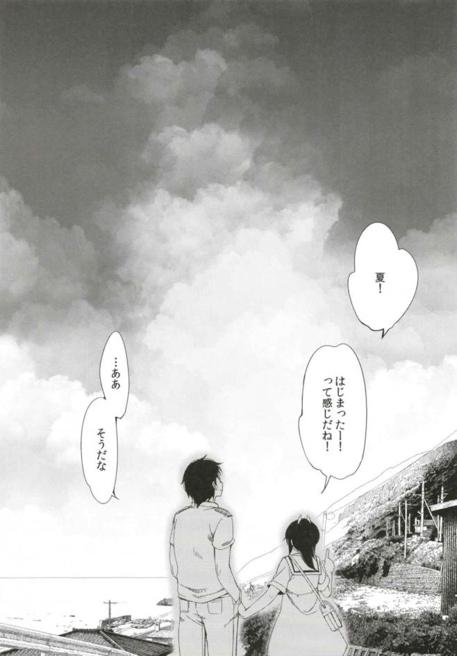 【艦これ エロ漫画・エロ同人】伊401ちゃんとエッチなことしちゃう♡ (32)