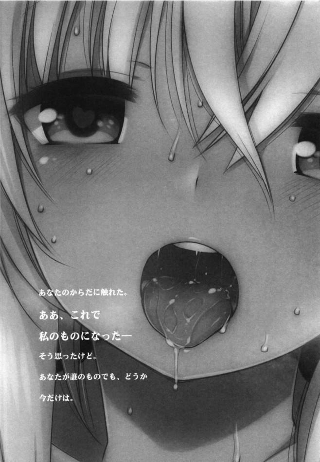 【艦これ エロ漫画・エロ同人】呂500ちゃんとイチャラブSEXしちゃう♡ (33)