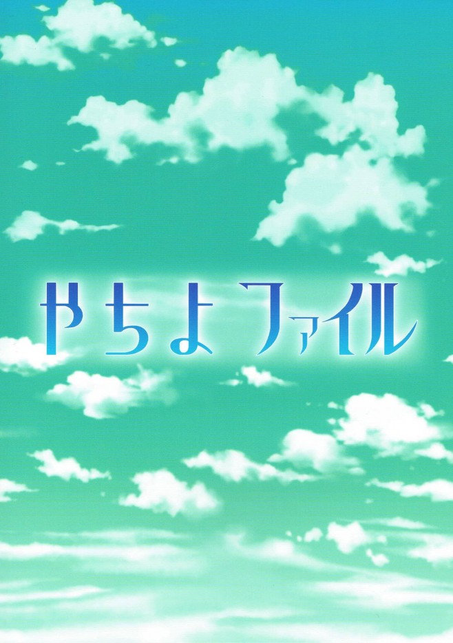 【まどマギ エロ漫画・エロ同人】いろはちゃんと七海ちゃんの濃厚レズプレイ♡ (17)