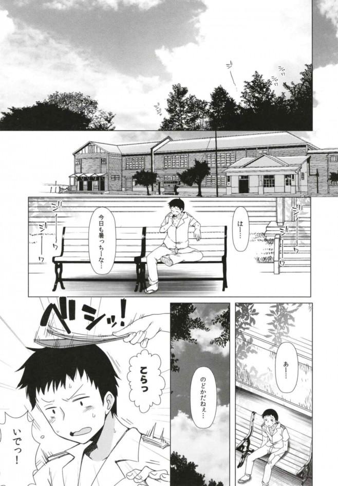 【艦これ エロ漫画・エロ同人】伊401ちゃんとエッチなことしちゃう♡ (5)