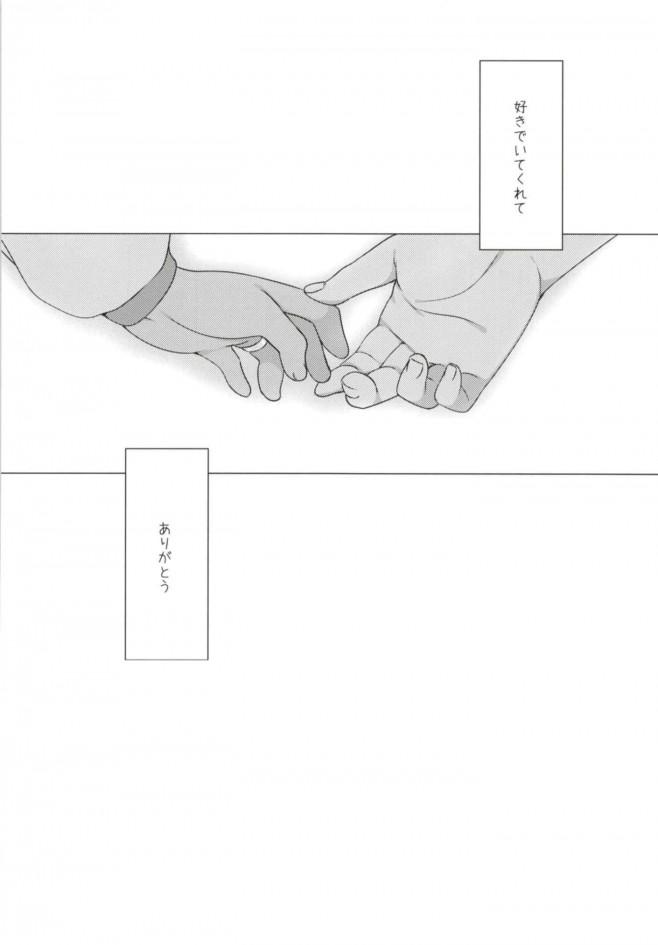 【艦これ エロ漫画・エロ同人】伊401ちゃんとエッチなことしちゃう♡ (86)