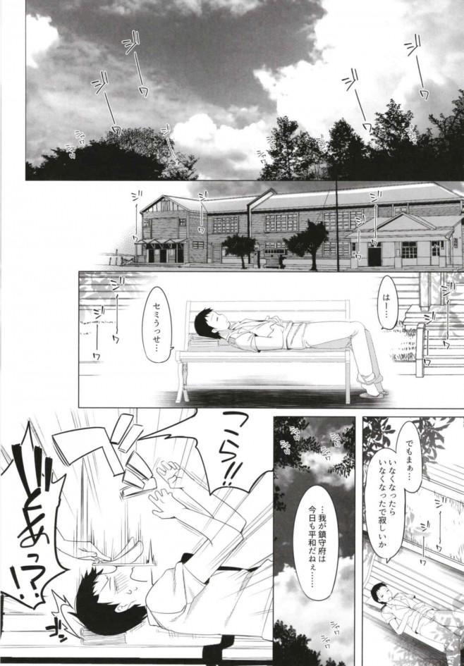 【艦これ エロ漫画・エロ同人】伊401ちゃんとエッチなことしちゃう♡ (35)