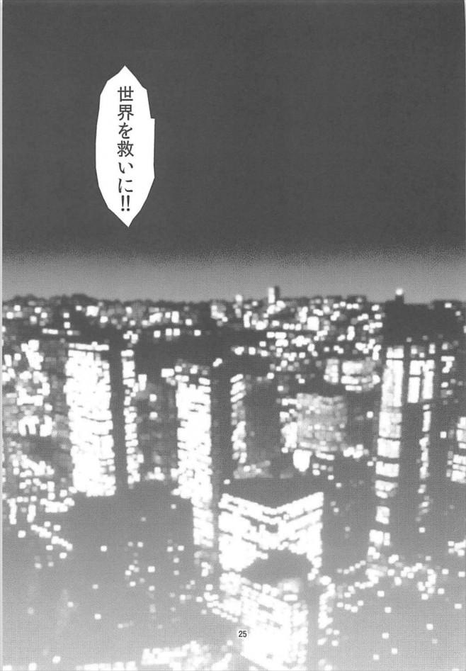 【デレマス エロ漫画・エロ同人】杏ちゃんときらりちゃんのレズプレイ♡ (24)