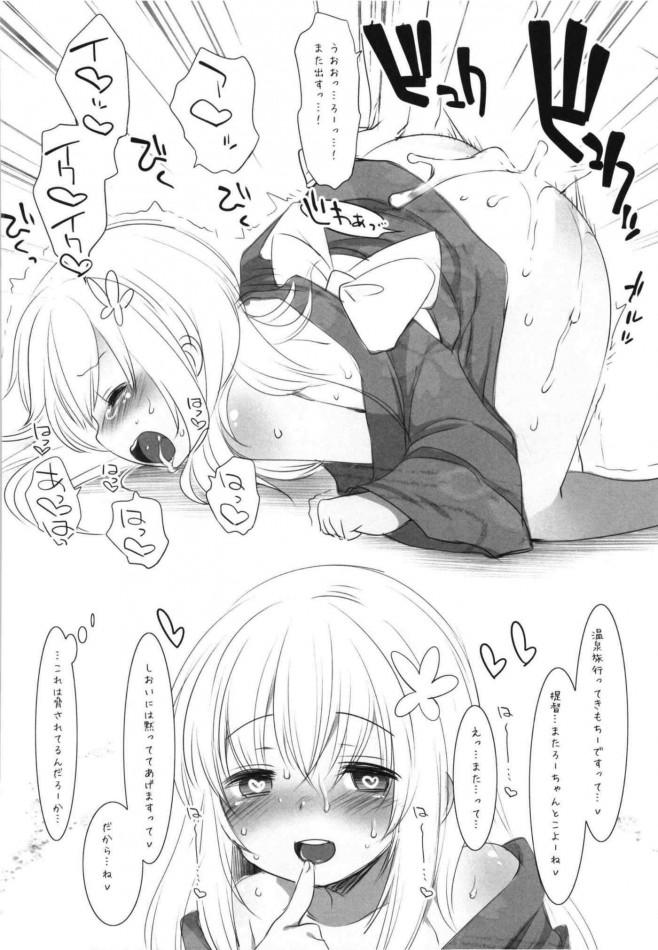 【艦これ エロ漫画・エロ同人】呂500ちゃんとイチャラブSEXしちゃう♡ (85)
