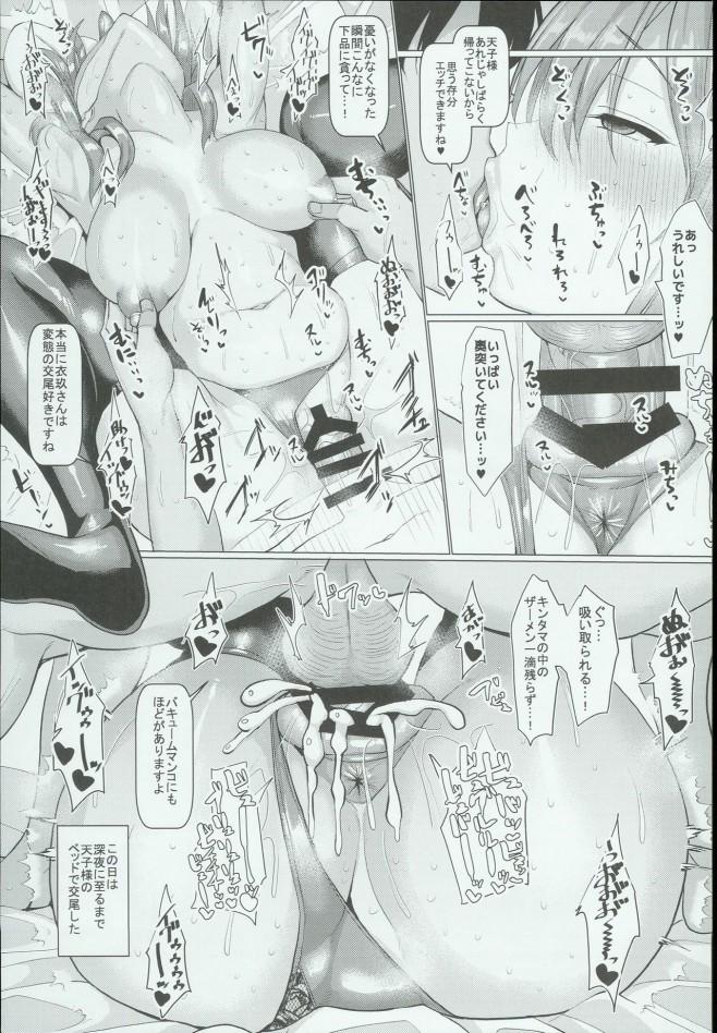 【エロ同人誌 東方】元気のない日は衣玖さんにエッチな身体をフルに使って励ましてもらうお突きあいw【無料 エロ漫画】 (12)