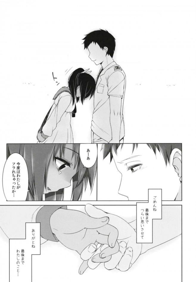 【艦これ エロ漫画・エロ同人】伊401ちゃんとエッチなことしちゃう♡ (85)