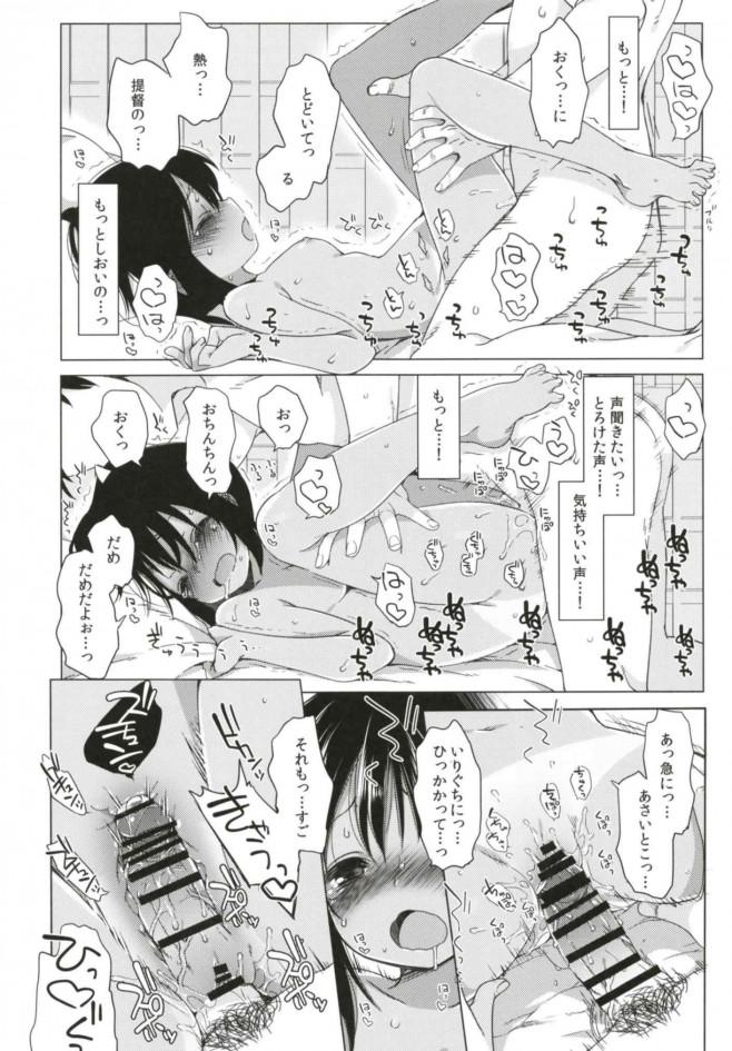【艦これ エロ漫画・エロ同人】伊401ちゃんとエッチなことしちゃう♡ (18)