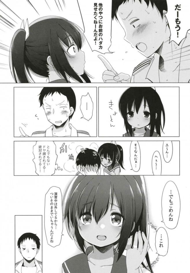 【艦これ エロ漫画・エロ同人】伊401ちゃんとエッチなことしちゃう♡ (22)