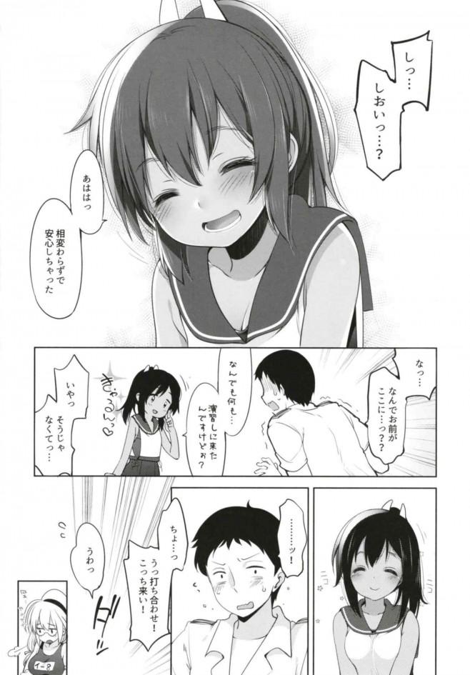 【艦これ エロ漫画・エロ同人】伊401ちゃんとエッチなことしちゃう♡ (37)