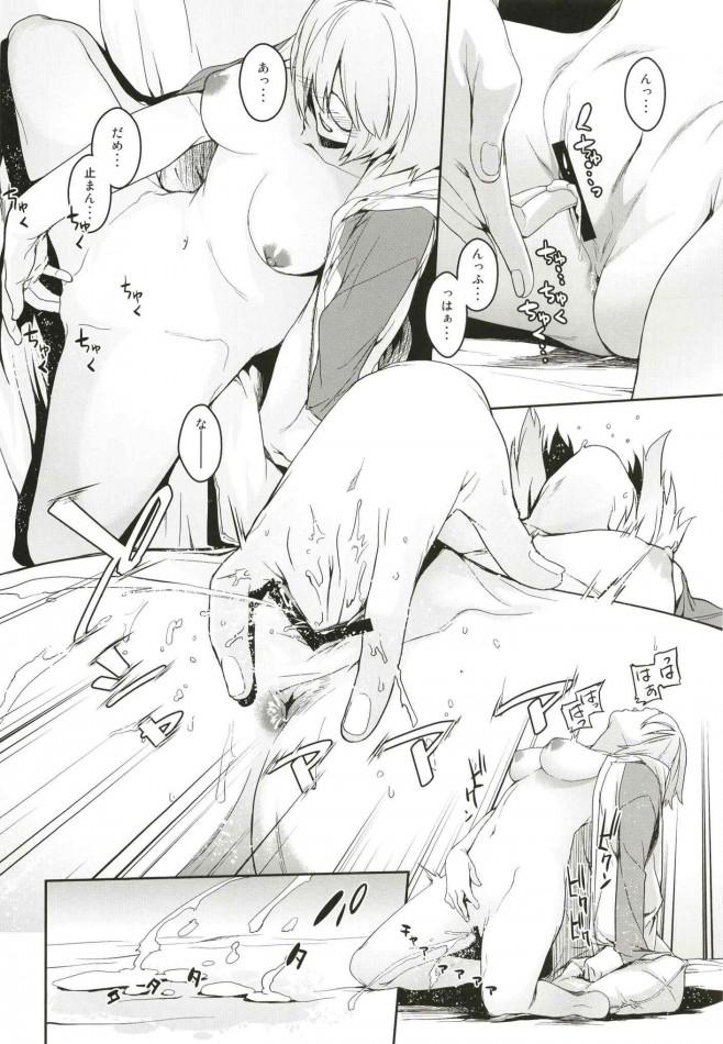 【エロ同人誌 FGO】疲れている先輩におもてなしをするマシュwww水着で一緒にお風呂にはいってご奉仕www【無料 エロ漫画】 (27)