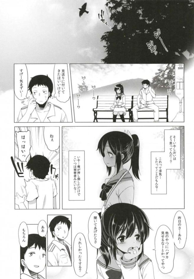 【艦これ エロ漫画・エロ同人】伊401ちゃんとエッチなことしちゃう♡ (30)