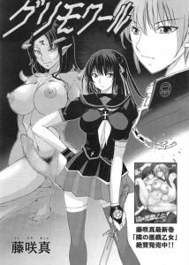 【エロ漫画・エロ同人誌】修道女がエクスシストにアナルファックされちゃう♡