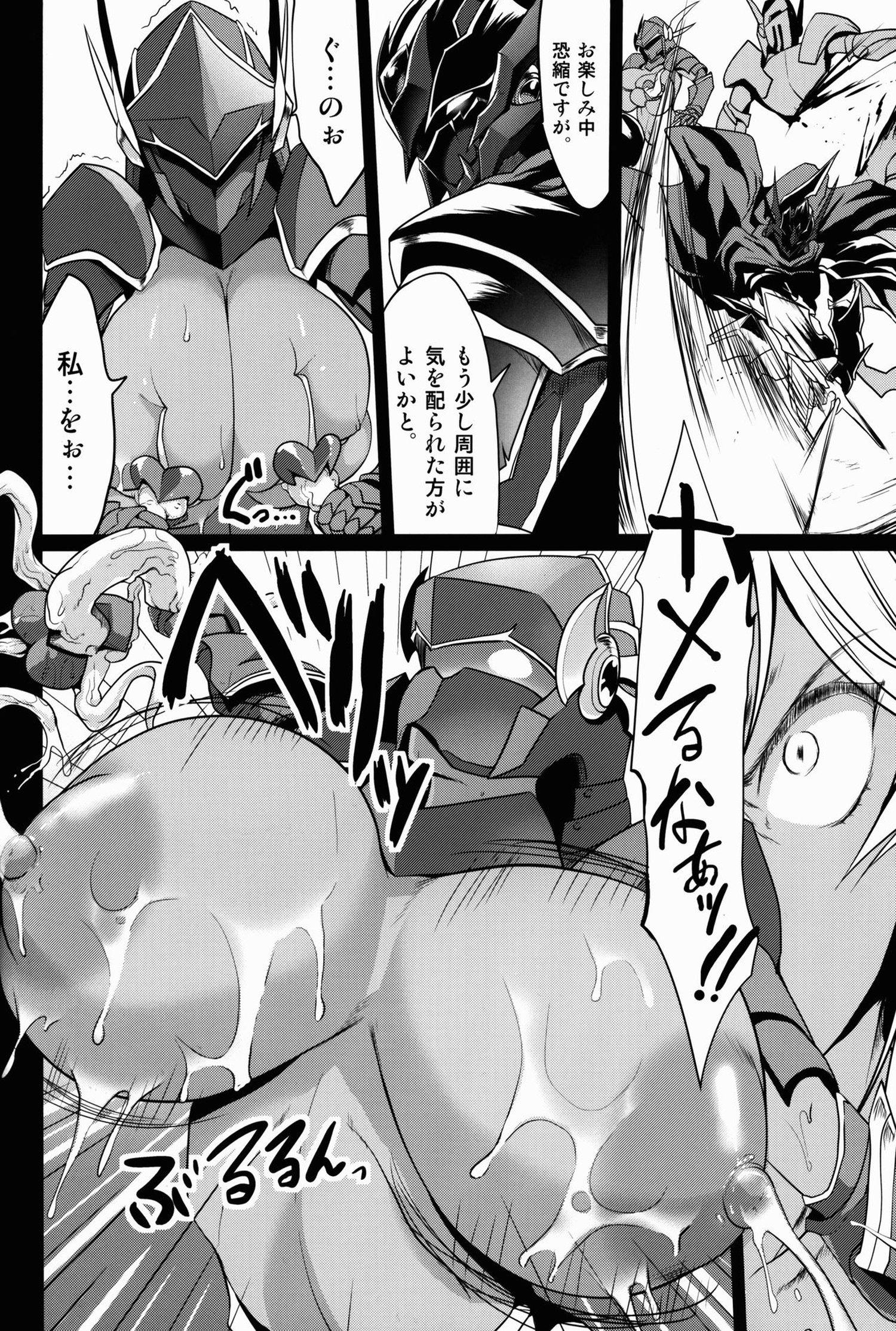 ショタに凌辱される女騎士www爆乳を弄られて母乳を出しまくる!!【エロ漫画・エロ同人】 (21)