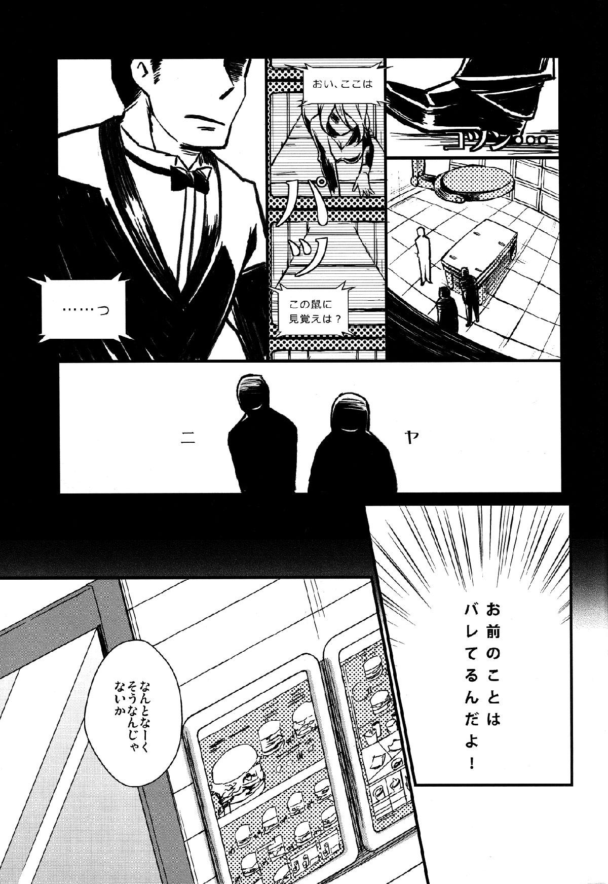周りに内緒で先生と付き合っている黒髪ロングのJKwww宿直室でいちゃらぶセックスwww【エロ漫画・エロ同人】 (4)