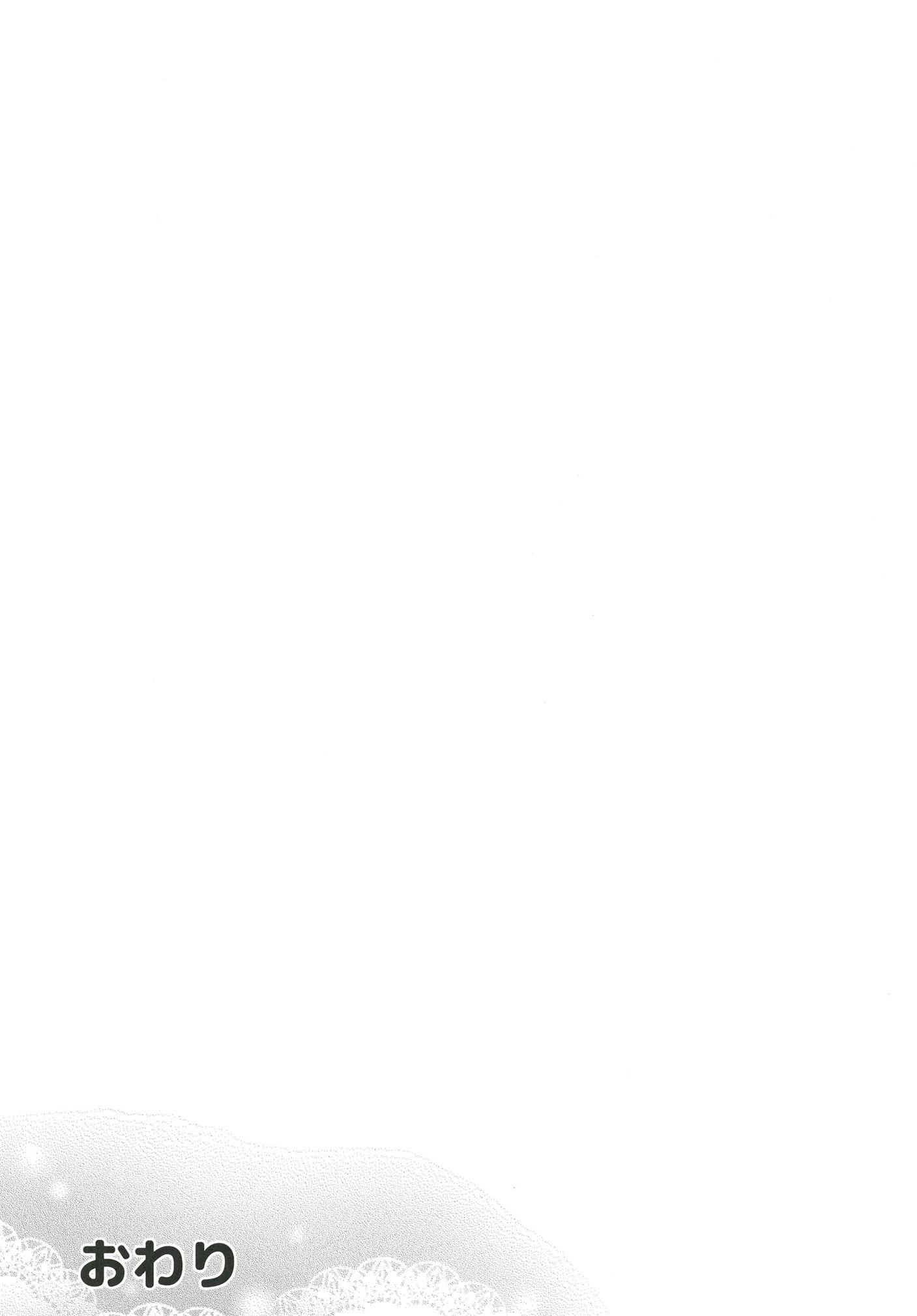 おまんこくちゅくちゅしながらちんこをくわえこんで精子飲み込んで興奮しまくり♡【エロ漫画・エロ同人】 (39)