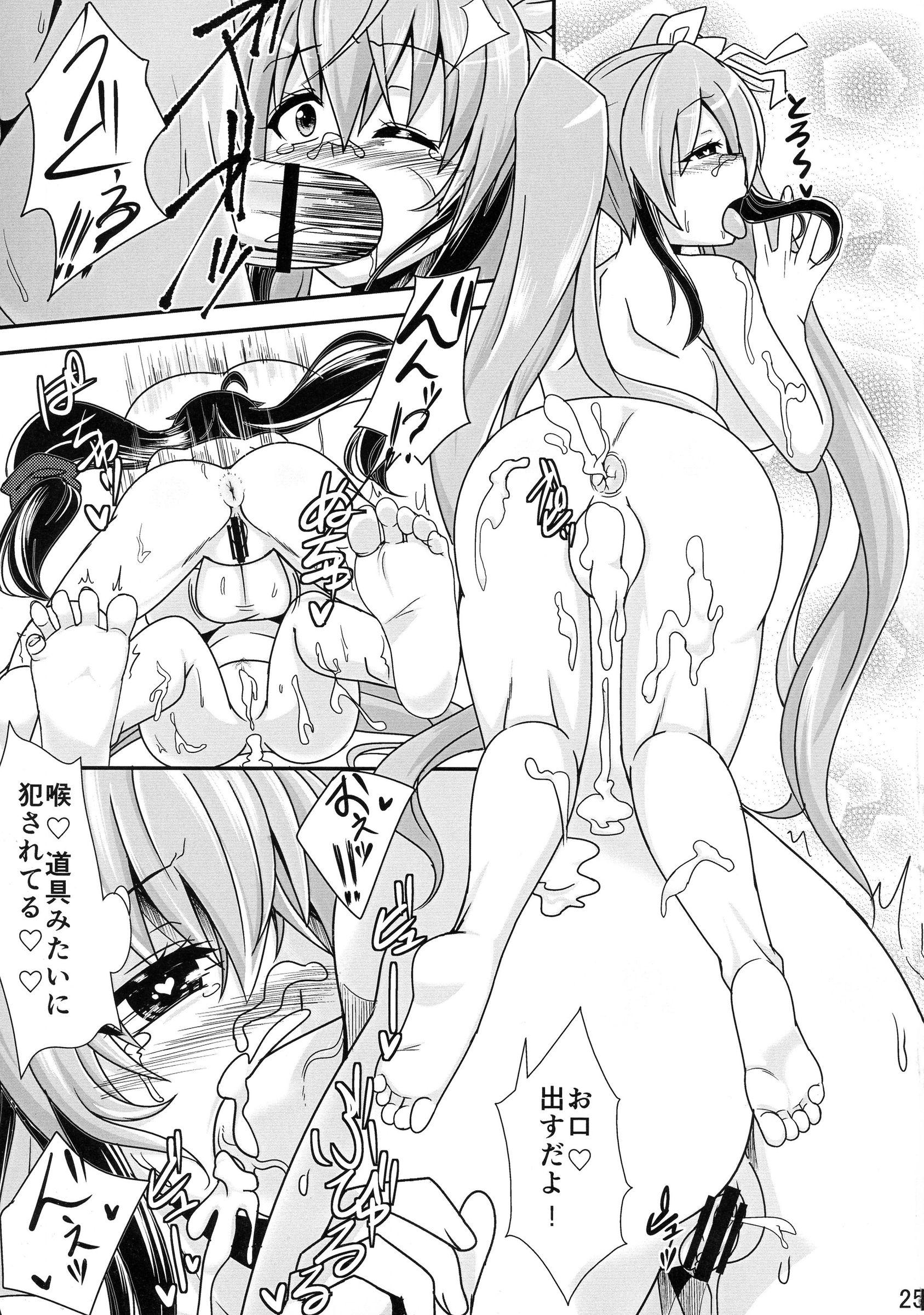 まんことアナルを同時に犯されてアヘ顔ダブルピース♡♡♡【エロ漫画・エロ同人】 (24)