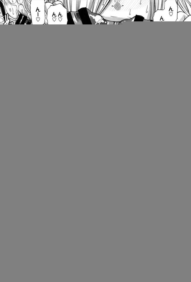 り:いんかねーしょん ACT.10【エロ漫画・エロ同人誌】高紀にお仕置きされて火照った愛良先生と麗がみんな巻き込んで乱交エッチ♡