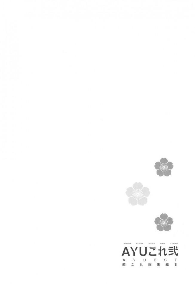 ケッコンしてもらえないことを気にする天津風や出撃させてもらえず抱かれる大和などいちゃらぶえっち総集編www【艦これ エロ漫画・エロ同人】 (129)