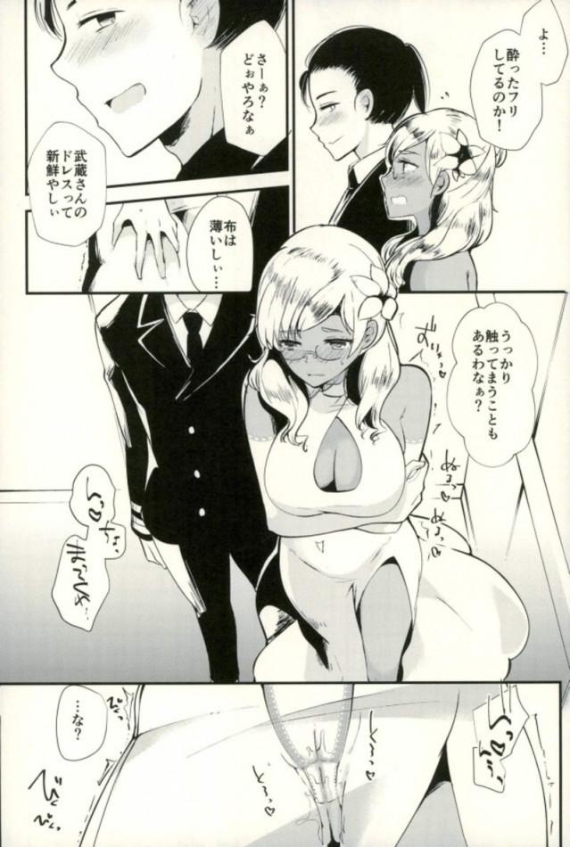 こら・・・まだエレベーターの中だ!誰か乗ってきたらえらいことになるなぁ・・・【艦これ エロ漫画・エロ同人】 (7)
